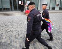 «РИА Новости»: Сенаторы предложили запретить трансгендерным людям вступать в брак
