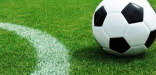 Стали відомі дати матчів першого і другого етапів Кубка України