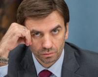 Генпрокуратура потребовала изъять у Абызова 32 млрд рублей