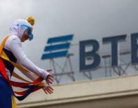 ВТБ снизил ставки по ипотеке до 7,4%