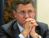 Новак оценил вероятность повторения ситуации с отрицательными ценами на нефть