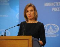 МИД России осудил планы ЕС ввести санкции против должностных лиц Белоруссии