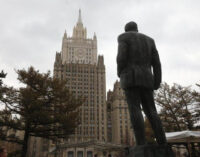 МИД России назвал театральной постановкой заявление США о санкциях против Ирана
