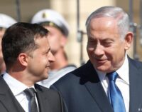 Прем'єр Ізраїлю привітав запуск ЗВТ з Україною з новго року