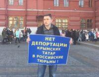 У РФ активісту, що виступав проти анексії Криму, відмовили в достроковому звільненні