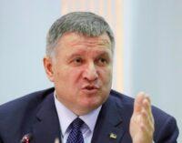 Аваков: необхідно вводити «локдаун» в Україні якомога швидше