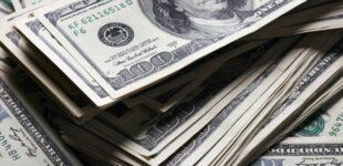 Курс валют на 16 січня: гривня стабільна