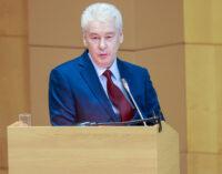 Собянин призвал воздержаться от участия в несогласованной акции 23 января