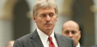 Песков назвал «абсолютно неправильным» заявление депутата о повышении пенсионного возраста