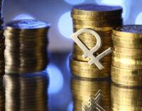 СМИ узнали о планах правительства сократить заимствования на 500 млрд рублей