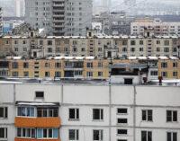 Названы города России с наибольшим ростом цен на вторичное жилье в феврале