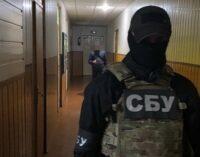 СБУ блокувала діяльність сall-центрів у Кропивницькому, які надавали послуги компаніям з Росії
