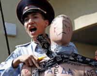 На выстрелившего в себя на Красной площади акциониста завели уголовное дело