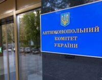 Експерт пояснив високі ціни на олію в Україні і звернув увагу АМКУ на узгодженість дій виробників