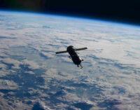 Космический модуль «Пирс» затопили в Тихом океане
