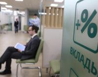 Зампред ВТБ предсказал «существенный» рост привлекательности банковских вкладов