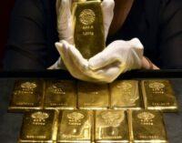 На 18 жовтня встановлено ціну на банківські метали