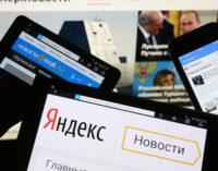 «Яндекс» объяснил маркировку СМИ-иноагентов в новостном агрегаторе