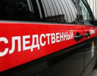 СК возбудил два уголовных дела после стрельбы в пермской школе